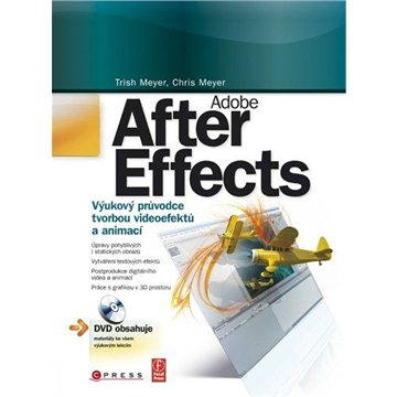 Adobe After Effects (K1700)